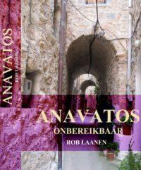 anavatos-onbereikbaar